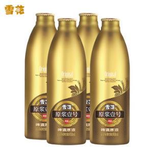 雪花(SNOW)原浆壹号啤酒原浆啤酒950ml*4瓶装208元