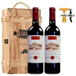 法国进口红酒威狮堡半干红甜葡萄酒木盒礼盒装750ml*2支中秋送礼49元(需用券)
