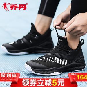 乔丹XM2580110高帮战靴运动篮球鞋 包邮 券后149元