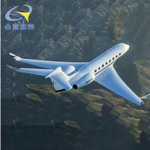 全意航空湾流(GulfstreamAerospace)G650公务机私人飞机 469000999元
