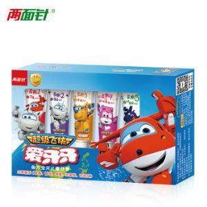 两面针儿童牙膏26克x5支水果味×5套*5件    132.94元(合26.59元/件)