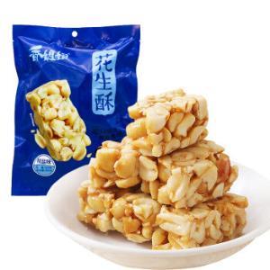 香媳妇休闲零食花生酥椒盐味糖果四川特产520g/袋 14.4元