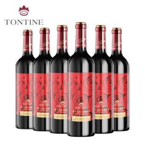 通天(TONTINE)通天柔红山葡萄酒有机红酒甜葡萄酒整箱女士婚宴喜庆酒750ml6瓶/整箱99元