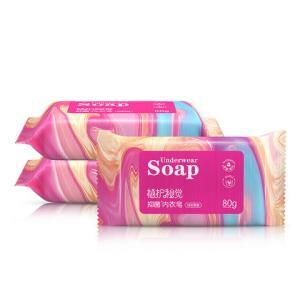 植护内衣专用洗衣皂80g*3块4.1元包邮(需用券)