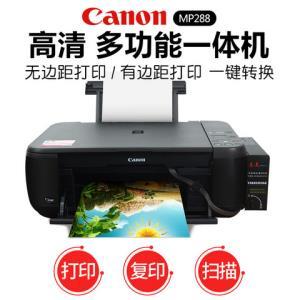 佳能mp288喷墨彩色打印机复印一体机家用学生相片黑白文件扫描小型多功能办公A4照片连供加墨三合一复印机438元