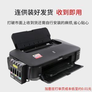 佳能ix6880ix6780喷墨彩色照片打印机a3+a4办公家用不干胶铜版纸小型学生黑白手机相片无线wifi连供一体机1539元