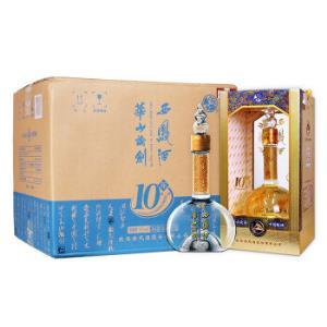 西凤酒高度白酒凤香型华山论剑10年52度500ml*6整箱装(新老包装随机发货) 899元