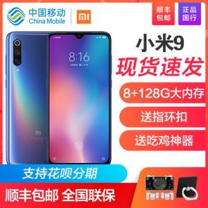 新品Xiaomi/小米小米9移动4G+手机小米9se官方旗舰店正品2999元