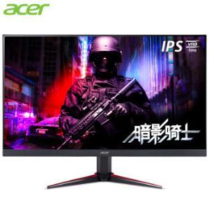 acer宏�暗影骑士VG27027英寸IPS显示器1099元包邮(满减)
