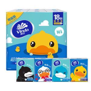 维达(Vinda)手帕纸18包超韧4层纸巾(无香)(新旧产品交替发货)*10件 78元(合7.8元/件)