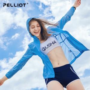 pelliot伯希和户外防晒衣男女UPF40+防紫外线129元包邮(需用券)