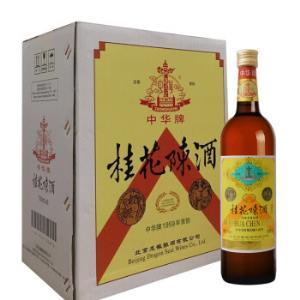 中华果酒桂花陈酒桂花酒甜白葡萄酒750ml*6瓶/整箱装99元包邮