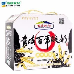 青藏牧场黑米青稞酸奶藏式酸奶150g*12杯*2件+凑单品 44.5元包邮(需用券)