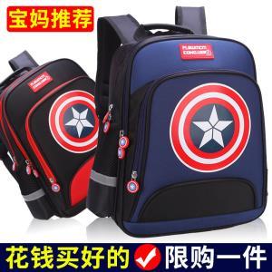 队长书包小学生男1-3-6年级儿童书包6-9-12周岁美国一六双肩背包 ¥29.9