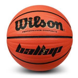 Wilson威尔胜BallUPWTB286GV7号标准比赛用篮球 149元包邮(需用券)