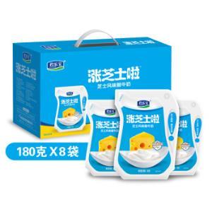 华北:君乐宝涨芝士啦芝士口味180g*8袋整箱酸奶酸牛奶 15.95元(需用券)