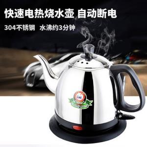 新功(SEKO)电热水壶S5煮水壶快速烧水壶304不锈钢热水壶 58元