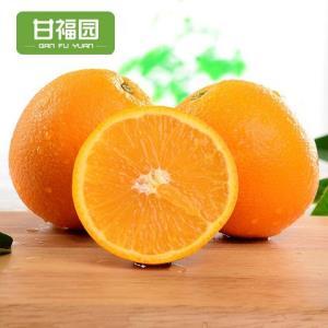 甘福园埃及进口橙子带箱6斤单果200-400g    25.8元