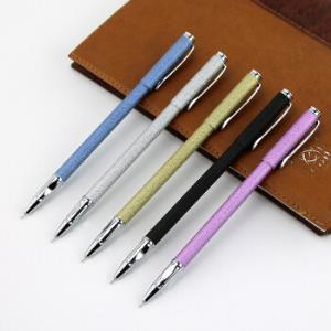 章紫光彩色金属磨砂中性笔(0.68mm,宝蓝色) 15.8元