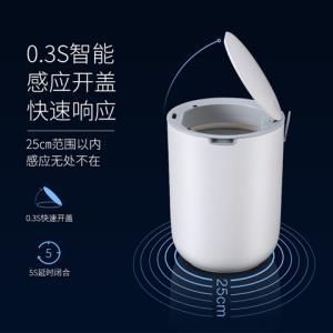 JAH智能垃圾桶家用自动感应防水卫生间厨房客厅卧室创意电动带盖38元(需用券)