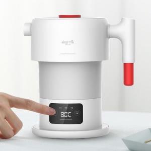 德尔玛(Deerma)折叠电热水壶DH2060.6L折叠电热水壶 144.99元