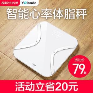 Yolanda云康宝Lite/Lite智能体脂秤74元(需用券)