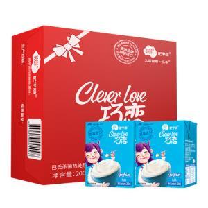 尼平河巧恋原味酸奶200ml*15盒整箱奥地利进口酸奶*2件 47.84元(合23.92元/件)