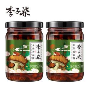 李子柒朵朵香菇酱冬笋辣椒酱拌下饭香辣拌面火锅蘸调料酱220g*229.9元