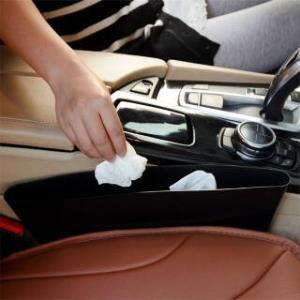MOYOU车内手机置物袋储物箱汽车收纳盒座椅缝隙车载垃圾桶 黑色 9.9元