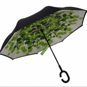 创意卡通反向雨伞 32.9元