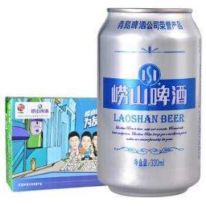 京东酒类部分商品满599减120优惠券满599减120