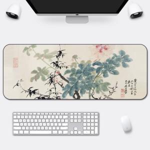游戏超大鼠标垫锁边中国风加厚可爱兰亭序励志笔记本电脑办公桌垫 6.9元(需用券)