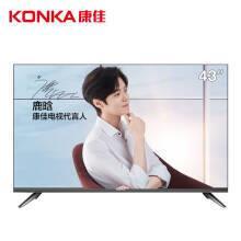 康佳D43A43英寸智能网络WIFI8G大内存平板全高清液晶卧室电视机 1199元