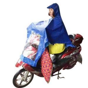 非洲豹自行车单人雨衣*2件 9.9元(需用券,合4.95元/件)
