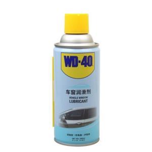 WD-40电动车窗润滑剂橡胶软化还原280ml+实用四件套 24.9元(需用券)