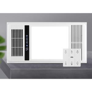 nvc-lighting雷士照明E-JC-60BLHF13五合一暖风浴霸+面板灯 359元包邮
