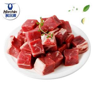 北京奥运会供应商 科尔沁 巴西生鲜冷冻牛腩 500g*3袋  99.9元包邮
