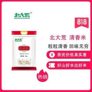 北大荒清香米粳米圆粒5KG 22.5元