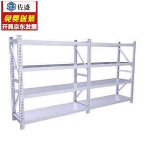 佐盛仓储货架置物架储物架超市仓库库房展示架中型2米白色四层主架 499元