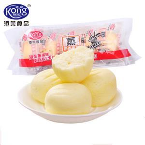 港荣蒸蛋糕(奶香味)早餐代餐蛋糕122g/袋*3件19.8元(合6.6元/件)