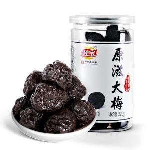 佳宝原滋大梅220g*2罐装番茄乌梅新鲜话梅子西梅青梅酸梅肉干零食19.9元(需用券)