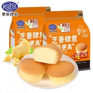 港荣蒸蛋糕芝士味小面包325g*2件31.6元(合15.8元/件)