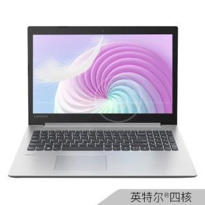 联想(Lenovo)Ideapad330N41008GB256GB固态2G独显15.6英寸商务办公学生游戏笔记本电脑3099元