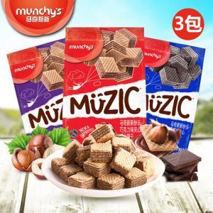 马来西亚进口马奇新新饼干曲奇休闲小吃零食品巧克力榛子威化饼干*3件29.85元(需用券,合9.95元/件)