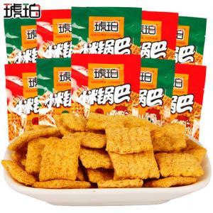 琥珀小米锅巴(两个口味可选味)小零食80袋28.8元