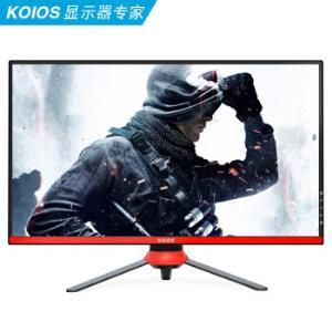 KOIOSK3219U32英寸4KHDR显示器10bit升降旋转底座+满2件,立减2001599元包邮