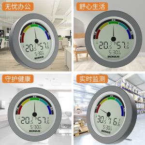 科麦斯电子温湿度计家用高精度室内婴儿房数显干湿度计温度表工业 98元(需用券)