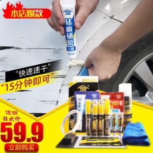 卡嘉易补漆笔汽车去划痕修复神器液车辆划伤修补神器手喷款灰色备注(年款车型颜色) 51.9元