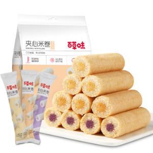 百草味夹心糙米卷160g/袋杂粗粮米果零食膨化食品早餐饼干*10件99元(合9.9元/件)