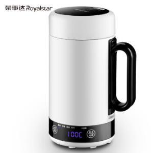 荣事达(Royalstar)电水壶电热水壶电热水杯电热杯烧水壶迷你旅行便携RS-CP500B    118.3元